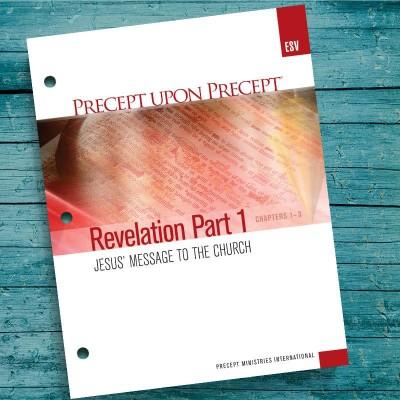 PUP Revelation